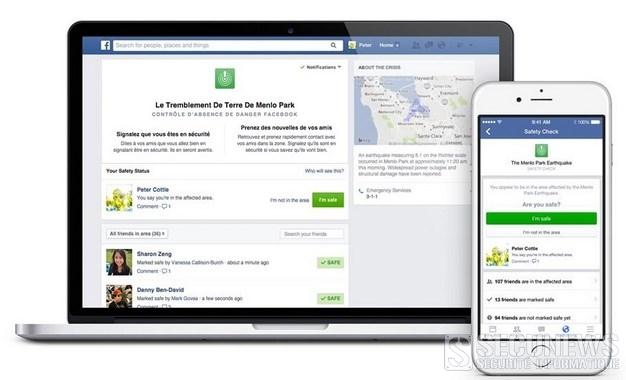 Facebook déclenche son Safety Check pour les attentats de Paris